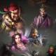 Romance Of The Three Kingdoms XIII – New Bond System detailed