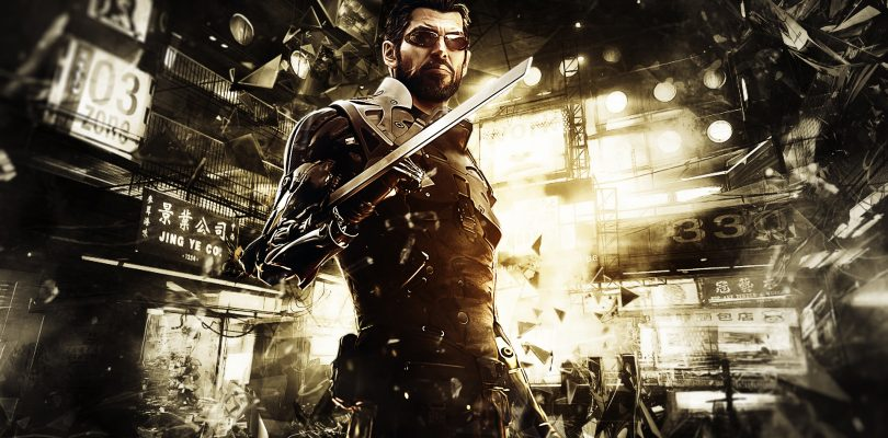 Deus Ex: Mankind Divided Season Pass Content Detailed