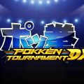 Pokkén Tournament DX Review