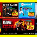JB Hi-Fi Will Be Selling Some of the Year's Biggest Games For $69