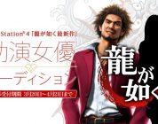 Next Yakuza Game Confirmed Via Casting Call