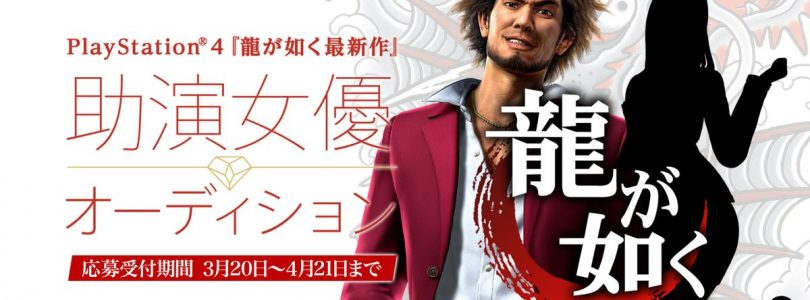 Next Yakuza Game Confirmed Via Casting Call