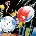 Pokémon Artist Ken Sugimori Talks Design in Newly-Translated 2000 Interview