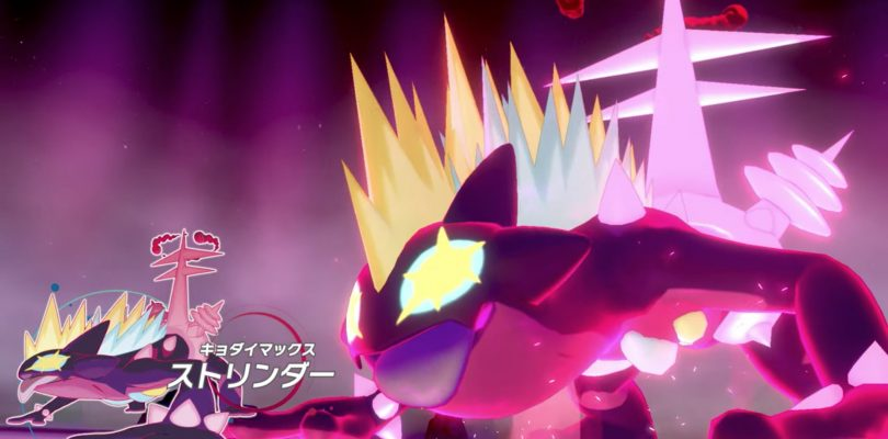 Gigantamax Toxtricity Will Be Available For A Month In Pokemon Sword And Shield