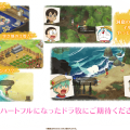 Doraemon Story Of Seasons Is Getting An Update And A PS4 Release In Japan, West To Follow