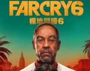 Far Cry 6 Has Leaked Via The PlayStation Store